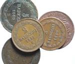 obverse:  Bologna  Pio IX  (1846-1878) Lotto di 5 monete: 5 baiocchi 1849, 52, 54 e 2 baiocchi 1849 e 1851.