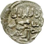 obverse:  Entella  Muhammad Ibn  Abbad (1220) Denaro.