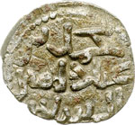 reverse:  Entella  Muhammad Ibn  Abbad (1220) Denaro.