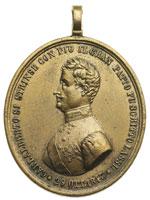 reverse:  Carlo Alberto (1831-1849) Medaglia ovale 1847 emessa dal regno di Sardegna per la lega doganale con lo stato pontificio.