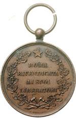 reverse:  Vittorio Emanuele II  (1861-1878) Medaglia 1870, commemorativa della liberazione di Roma.