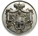 obverse:  Sede Vacante 1939 (10 febbraio- 2 marzo) Medaglia emessa dal Maresciallo del Conclave Principe Ludovico Chigi.