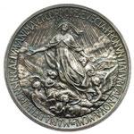 reverse:  Pio XII (1938-1959), Eugenio Pacelli. Medaglia, 1 novembre 1950, per la proclamazione del dogma dell Assunzione della Beata Vergine in cielo.