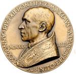 obverse:  Pio XII (1938-1959), Eugenio Pacelli. Medaglia 13 maggio 1942, anniversario della consacrazione episcopale.