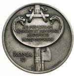 obverse:  Camera dei Deputati Medaglia 1928 per i lavori di ampliamento.