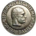obverse:  Fascismo. Distintivo Opera Balilla realizzato dalla regia zecca.