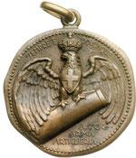 obverse:  Vercelli  Fascismo. Medaglia 1936 per il raduno interregionale artiglieri.