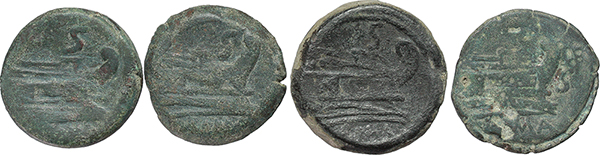 Reverse image of coin 273