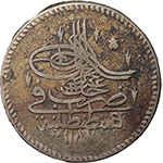 Reverse image of coin 278