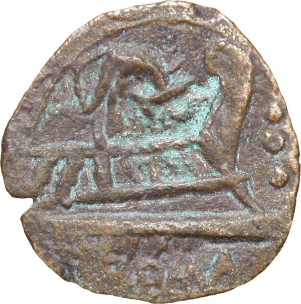 Reverse image of coin 83