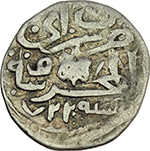 Obverse image of coin 19