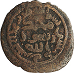 Reverse image of coin 6