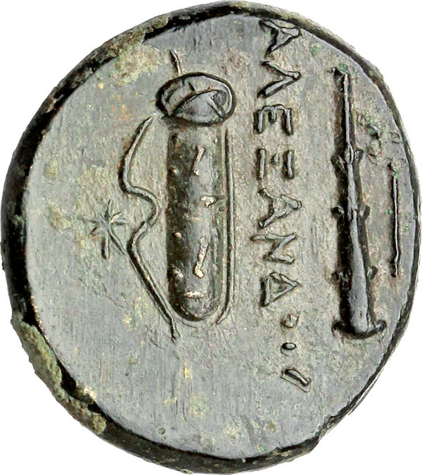 Reverse image of coin 50