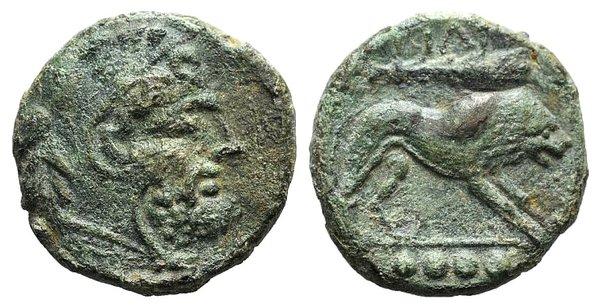 obverse: Apulia, Teate, c. 225-200 BC. Æ Quadrunx