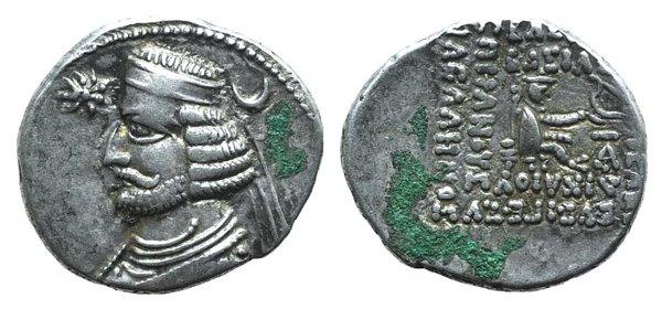 obverse: Kings of Parthia. Orodes II (c. 57-38 BC). AR Drachm