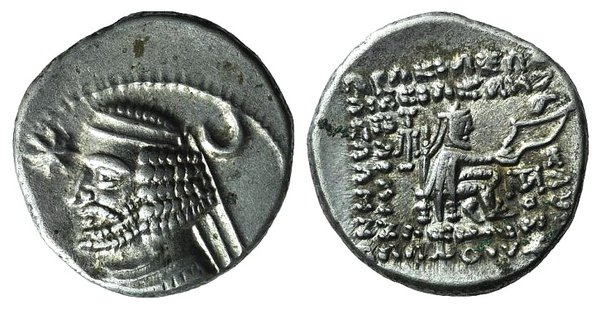 obverse: Kings of Parthia, Orodes II (c. 57-38 BC). AR Drachm