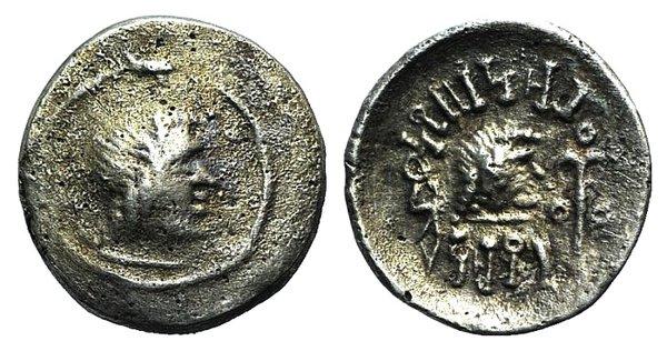 obverse: Southern Arabia, Himyar (c. AD 80-100). AR Quinarius