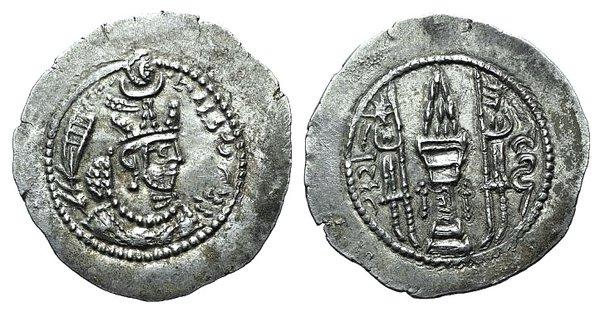obverse: Sasanian Kings, Yazdgird (Yazdgard) II (438-457). AR Drachm