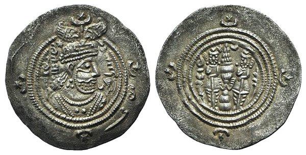 obverse: Sasanian Kings of Persia, Khusrau II (590-628). AR Drachm