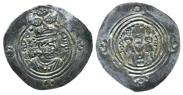 obverse: Sasanian Kings of Persia. Khusrau II (590-628). AR Drachm