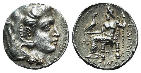 obverse: Celtic, Eastern Europe, Imitations of Alexander III of Macedon. 3rd-2nd centuries BC. AR Tetradrachm