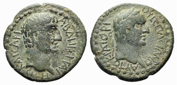 obverse: Vespasian and Titus (69-79). Thrace, Abdera. Æ
