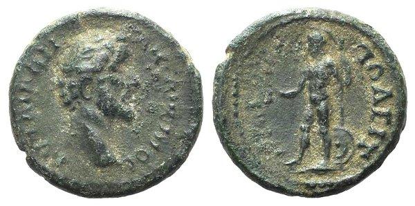 obverse: Antoninus Pius (138-161). Thrace, Philippopolis. Æ