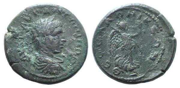 obverse: Caracalla (198-217). Macedonia, Thessalonica. Æ