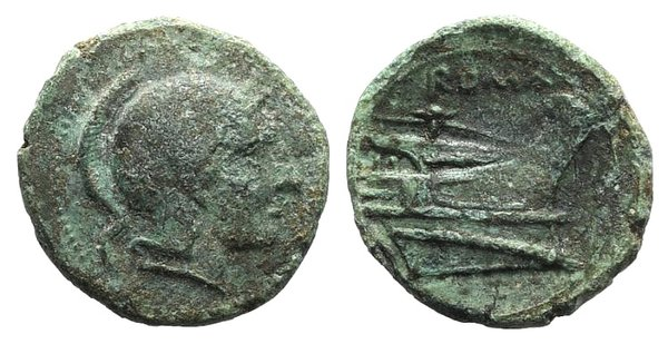 obverse: Anonymous, Rome, c. 217-215 BC. Æ Quartuncia