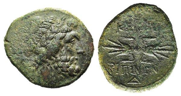 obverse: Sicily, Kentoripai, c. 344-336 BC. Æ Dekonkion
