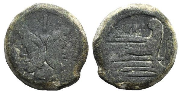 obverse: C. Junius C.f., Rome, 149 BC. Æ As