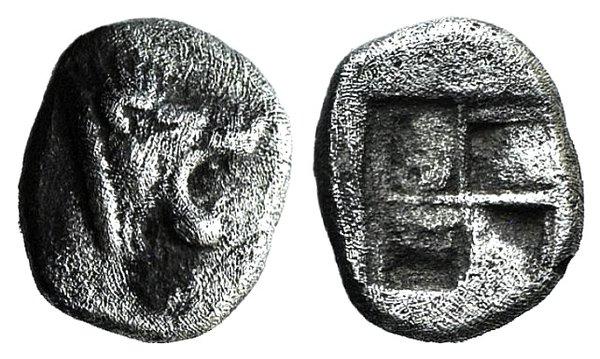 obverse: Thraco-Macedonian Region, Uncertain, 5th century BC. AR Hemiobol