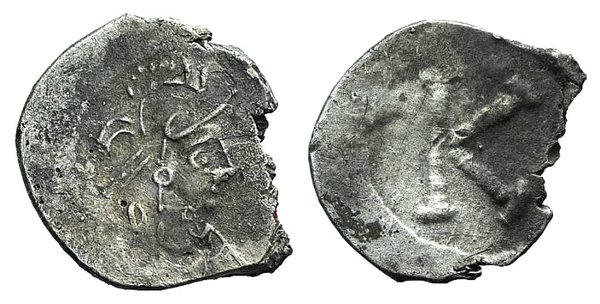 obverse: Anonymous, time of Justinian I, c. AD 530. AR Half Siliqua