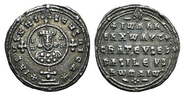 obverse: John I Zimisces (969-976). AR Miliaresion