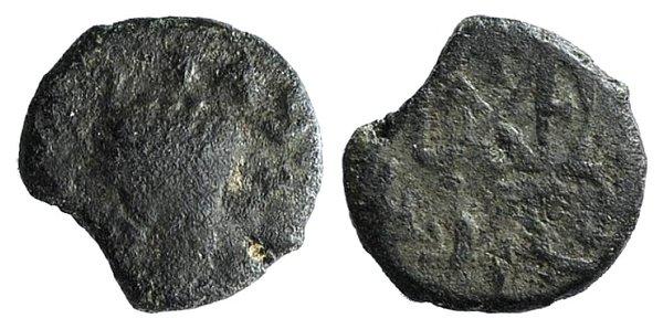 obverse: Ostrogoths, Baduila (541-552). Æ