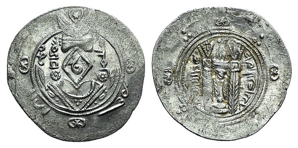 obverse: Abbasid Governors of Tabaristan, Sulaimān (PYE 136-138 / AH 171-173 / AD 787-789). AR Hemidrachm