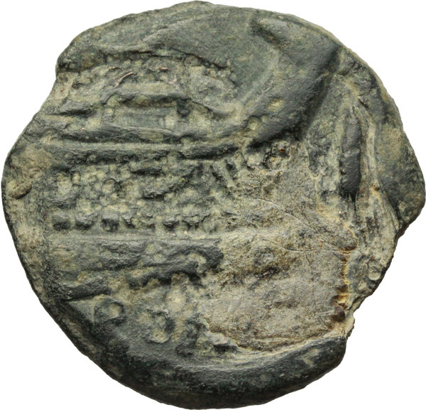Reverse image of coin 16