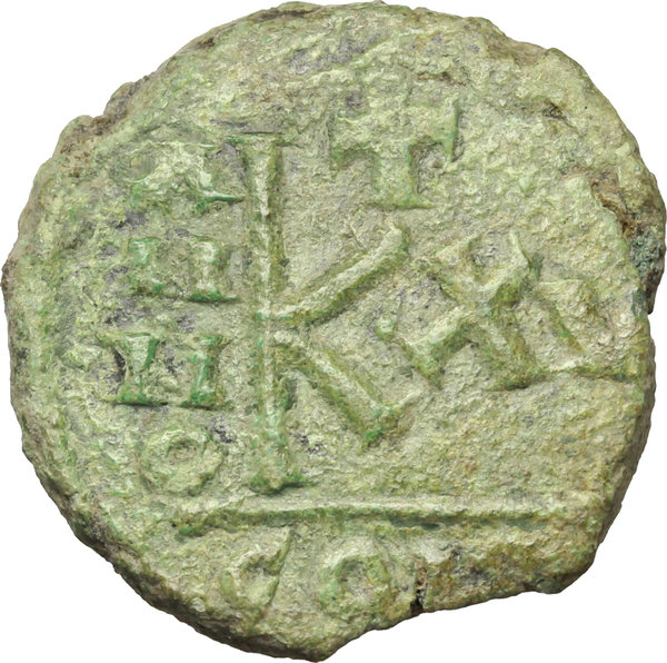 Reverse image of coin 455