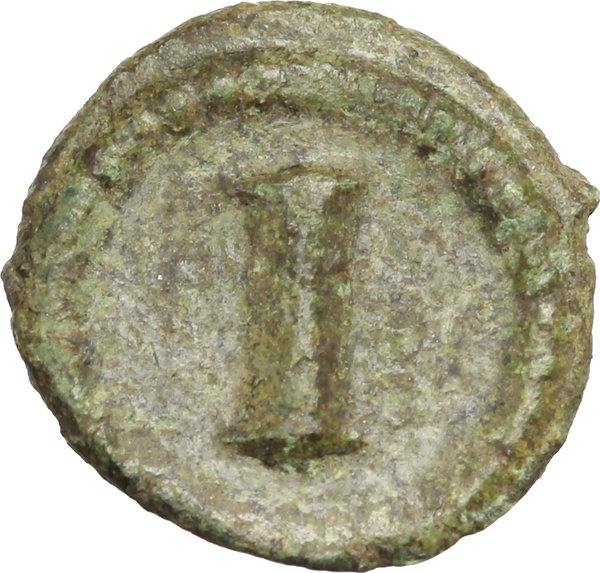 Reverse image of coin 464