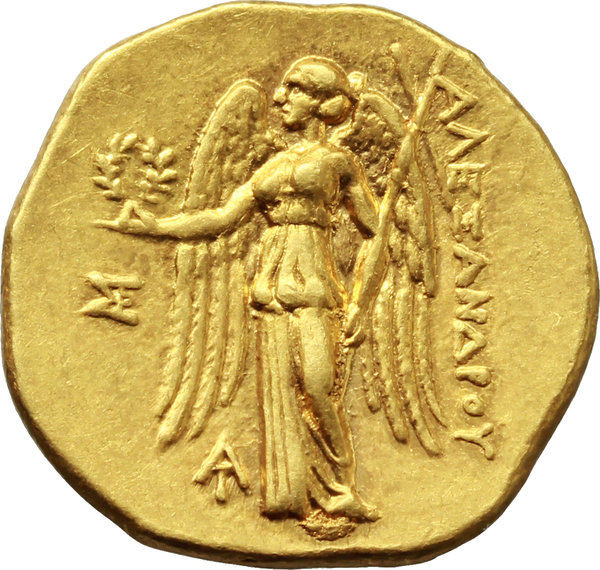 Reverse image of coin 65