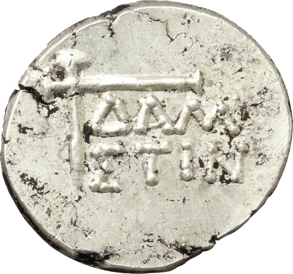 Reverse image of coin 70