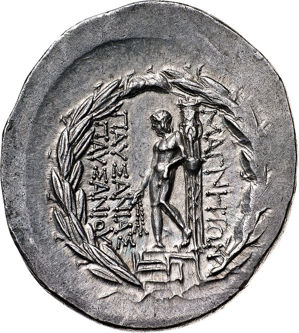 Reverse image of coin 75