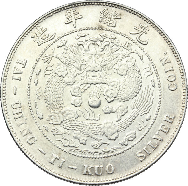 Reverse image of coin 824