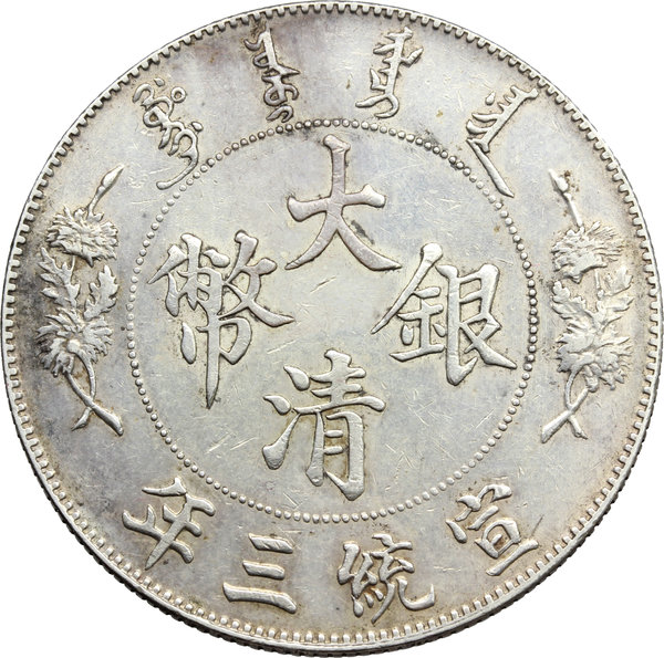 Obverse image of coin 826