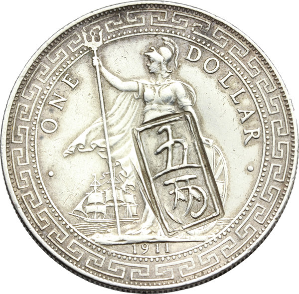 Obverse image of coin 827