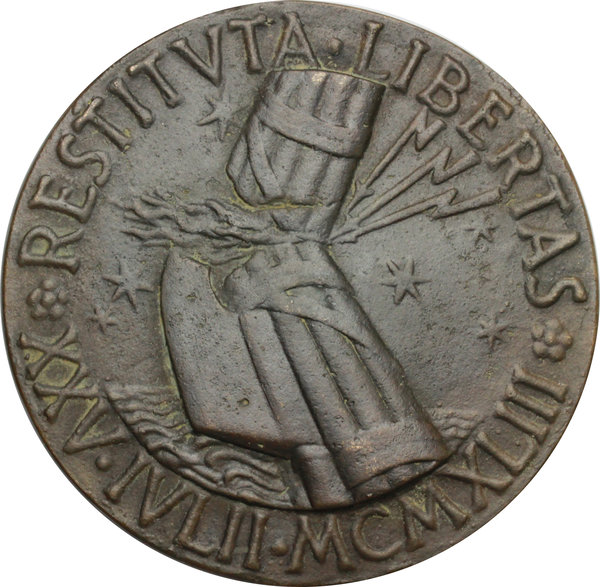 Reverse image of coin 994