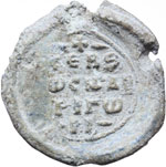 Reverse image of coin 7449