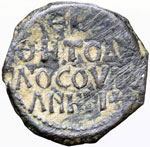 Reverse image of coin 7451