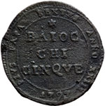 Reverse image of coin 7467