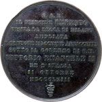 Reverse image of coin 7644